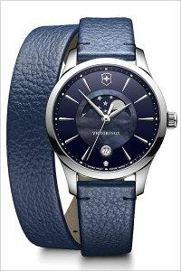ビクトリノックス腕時計[VICTORINOX時計](VICTORINOX腕時計ビクトリノックススイスアーミー時計)アライアンススモール/ブルー/VIC-241755[新作/正規品/ブランド/革ベルト/防水/ダイアモンド/ムーンフェイス/二重巻/シルバー/白蝶貝][送料無料]