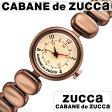 【正規品】【5年延長保証】 カバンドズッカ 腕時計 [ CABANE de ZUCCA 時計 ] ズッカ コーヒービーンズ [ Coffee Beans ] レディース アイボリー AJGK073 [ メタル ベルト ブレス ウォッチ ブラウン ]