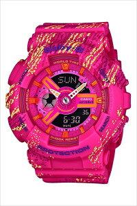 カシオ腕時計[CASIO時計](CASIO腕時計カシオ時計)ベビージーミストテクスチャー(BABY-GMISTTEXTURE)腕時計/マルチカラー/BA-110TX-4AJF[正規品/ベビーG/人気/かわいい/女子/カジュアル/アウトドア/ウレタンラバーベルト/バンド/マルチカラー][送料無料]