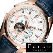 フルボデザイン腕時計[Furbodesign時計](Furbodesign腕時計フルボデザイン時計)メンズ/腕時計/シルバー/F7001PSIBL[革ベルト/正規品/機械式/自動巻/メカニカル/おしゃれ/オートマチック/ブルー/ネイビー/ゴールド][送料無料]