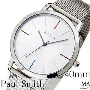 [当日出荷] ポールスミス 時計 paul smith 腕時計 ポール スミス 腕時計 paul smith 時計 エムエー MA メンズ シルバー P10054 メタル ベルト メッシュ シンプル トレンド ブランド 人気 ビジネス シンプル [ プレゼント ギフト 新生活 ]