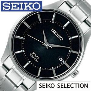 [2017年2月10日発売!]セイコー腕時計[SEIKO時計](SEIKO腕時計セイコー時計)セイコーセレクション(SEIKOSELECTION)メンズ腕時計/ブラック/SBPX103[正規品/ペアモデル/ソーラー/軽量/シルバー/メタル/ベルト]