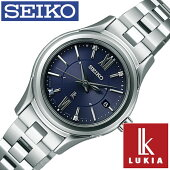 セイコー腕時計[SEIKO時計](SEIKO腕時計セイコー時計)ルキア(LUKIA)レディース/腕時計/ブルー/SSVW079[メタルベルト/正規品/防水/ソーラー電波修正/クリスタル/ストーン/限定2000本/ペアモデル/ネイビー][送料無料]