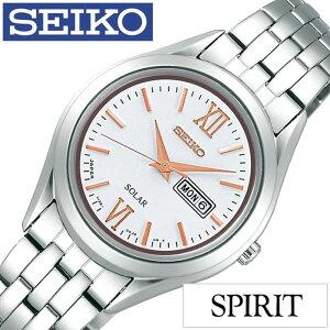 セイコー腕時計[SEIKO時計](SEIKO腕時計セイコー時計)スピリット(SPIRIT)レディース/腕時計/ホワイト/STPX035[ペアウォッチ/ペアモデル/ソーラー時計/定番/人気/ビジネス/フォーマル/シック/シンプル][送料無料]