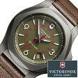 ビクトリノックス 腕時計 ( VICTORINOX SWISSARMY 腕時計 ビクトリノックス スイスアーミー 時計 ) イノックス チタニウム パイロット 腕時計/カーキ/VIC-241779 [新作/正規品/ブランド/チタン/レザー ベルト/革/防水/ミリタリー/INOX/ブラウン][送料無料]