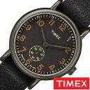 [当日出荷] 【延長保証対象】タイメックス 腕時計 TIMEX 時計 タイメックス 時計 TIMEX 腕時計 ウィークエンダー ビンテージ Weekender VINTAGE メンズ ブラック S-TW2P86700 新作 ブランド アンティーク シンプル レザー ベルト 革 [ プレゼント ギフト 新生活 ]
