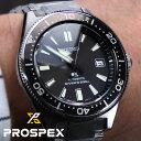 セイコー プロスペックス 腕時計 SEIKO PROSPEX...