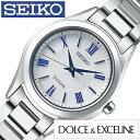 【延長保証対象】セイコー 腕時計 SEIKO 時計 セイコー 時計 S...