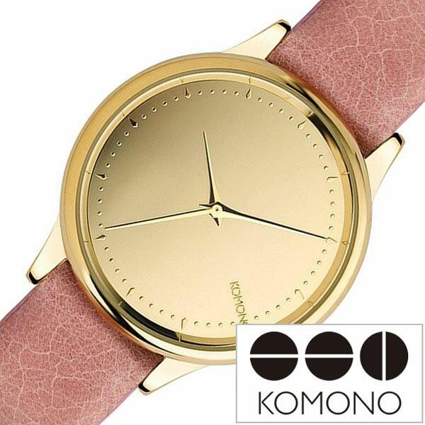 コモノ 腕時計 KOMONO 時計 コモノ 時計 KOMONO 腕時計 エステル ESTELLE レディース ゴールド KOM-W2870 正規品 新作 人気 ブランド おしゃれ インスタ insta シンプル 北欧 薄型 革 レザー ベルト ピンク 送料無料