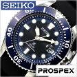 【5年延長保証】【正規品】 セイコー プロスペックス 腕時計 [ SEIKO PROSPEX 時計 ] メンズ ブラック SBDJ019 [ ブランド 防水 ソーラー ダイバーズ スポーツ マリン シリコン ブルー ]