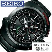 [5/26発売]セイコー腕時計[SEIKO]時計アストロンジウジアーロ・デザイン2017限定モデル(ASTRON)メンズ腕時計ブラックSBXB121[正規品ブランド防水電波ソーラーGPSチタン]