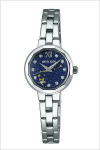 ミッシェルクラン腕時計[MICHELKLEIN時計]レディース腕時計ブルーAJCK720[人気正規品ブランド防水メタル限定ギフトプレゼントシルバーSEIKO]