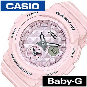 カシオ腕時計[CASIO時計]ベビージー(BABY-G)レディース腕時計ピンクBGA-190BE-4AJF[正規品人気ブランド防水アナデジベイビーG丈夫プレゼントギフトピンク]