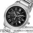フェンディ 腕時計 [ FENDI 時計 ] クラシコ クロノ ( CLASSICO CHRONO ) メンズ ブラック F252011000 [ スイス製 イタリア プレゼント 人気 ブランド ファッション おしゃれ シルバー シンプル クロノグラフ ]