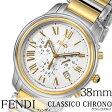 フェンディ 腕時計 [ FENDI 時計 ] クラシコ クロノ ( CLASSICO CHRONO ) メンズ ホワイト F252114000 [ スイス製 イタリア プレゼント 人気 ブランド ファッション おしゃれ ゴールド シルバー シンプル クロノグラフ ]