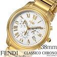 フェンディ 腕時計 [ FENDI 時計 ] クラシコ クロノ ( CLASSICO CHRONO ) メンズ ホワイト F252414000 [ スイス製 イタリア プレゼント 人気 ブランド ファッション おしゃれ ゴールド クロノグラフ ]