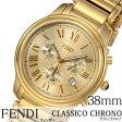 フェンディ 腕時計 [ FENDI 時計 ] クラシコ クロノ ( CLASSICO CHRONO ) メンズ ゴールド F252415000 [ スイス製 イタリア プレゼント 人気 ブランド ファッション おしゃれ シンプル クロノグラフ ]