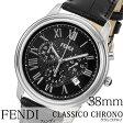 フェンディ 腕時計 [ FENDI 時計 ] クラシコ クロノ ( CLASSICO CHRONO ) メンズ ブラック F253011011 [ スイス製 イタリア プレゼント 人気 ブランド ファッション おしゃれ クロノグラフ レザー 革 ]