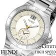 フェンディ 腕時計 [ FENDI 時計 ] ハイスピード ( HIGH SPEED ) メンズ ホワイト F478160 [ スイス製 イタリア プレゼント 人気 ブランド ファッション おしゃれ シルバー ]
