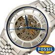 フォッシル 腕時計 [ FOSSIL ] 時計 メンズ腕時計 シルバー ME3044 [ 人気 流行 ブランド 防水 機械式 自動巻き スケルトン メタル ]
