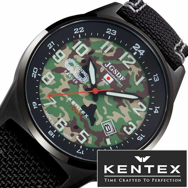 腕時計, メンズ腕時計  KENTEX KENTEX S715M-08 2020