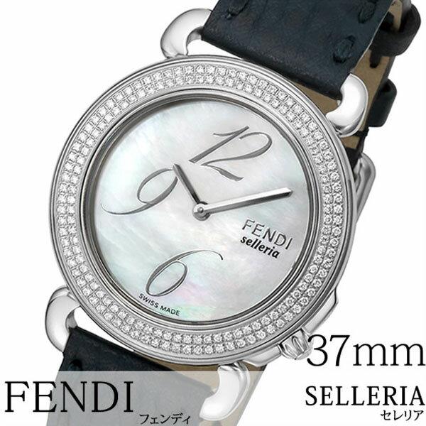 [当日出荷]フェンディ腕時計FENDI時計フェンディ時計FENDI腕時計セレリアSELLERIAレディースホワイトSET-FENDI-004フェンディーイタリアブランドファッションダイアモンドブラックレザー革ブラック2WAI替え[プレゼントギフト新生活]