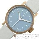 【5年保証対象】ヴォイド 腕時計 VOID 時計 ヴォイド 時計 VO...