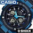 【5年延長保証】 カシオ 腕時計 [ CASIO 時計 ] Gショック ジースチール ( G-SHOCK G-STEEL ) メンズ ブラック. ブルー GST-W300G-1A2JF [正規品 防水 電波ソーラー シリコン アナデジ]