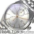 ハミルトン 腕時計 [ HAMILTON 時計 ] スピリット オブ リバティ [ Spirit of Liberty ] メンズ シルバー H32416181 [ 人気 ブランド 防水 機械式 自動巻き スケルトン スイス製 メタル ]