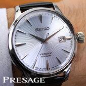 【延長保証対象】セイコープレザージュ腕時計SEIKOPRESAGE時計プレサージュ腕時計メンズブルーSARY125[メンズ腕時計腕時計メンズカクテル機械式自動巻きメカニカルビジネスカジュアルスーツおしゃれ高級レザー革スカイダイビングSARY075]