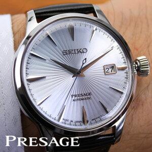 セイコー プレザージュ 腕時計 SEIKO PRESAGE 時計 プレサージュ 腕時計 メンズ ブルー SARY125 カクテル 機械式 自動巻き メカニカル ビジネス カジュアル スーツ おしゃれ 高級 レザー 革 スカイダイビング SARY075 プレゼント ギフト 新生活 母の日