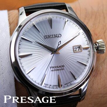 【延長保証対象】セイコー プレザージュ 腕時計 SEIKO PRESAGE 時計 プレサージュ 腕時計 メンズ スカイブルー SARY075 [ セイコー腕時計 メカニカル 機械式 自動巻 腕時計 ビジネス カジュアル スーツ ドレス かっこいい おしゃれ 男性 女性 ベルト アナログ 送料無料 ]