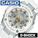 【延長保証対象】カシオ 腕時計 CASIO 時計 ジーショック ジースチール G-SHOCK G-S...