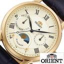 【5年保証対象】オリエント 腕時計 ORIENT 時計 オリエント 時...
