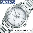 セイコー 腕時計 SEIKO 時計 セイコー 時計 SEIKO 腕時計 ドルチェエクセリーヌ DOLCEEXCELINE レディース ホワイト SWCQ091 正規品 ブランド ギフト ビジネス ペアウォッチ メタル シンプル ソーラー 防水 送料無料