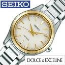 セイコー 腕時計 SEIKO 時計 セイコー 時計 SEIKO 腕時計 ドルチェエクセリーヌ DOLCEEXCELINE レディース ホワイト SWCQ094 正規品 ブランド ギフト ビジネス ペアウォッチ メタル シンプル ソーラー 防水 送料無料
