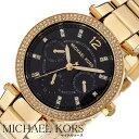 マイケルコース 腕時計 MichaelKors 時計 マイケル コース...