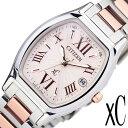【5年保証対象】シチズンクロスシー xC時計 シチズン クロスシー時計...