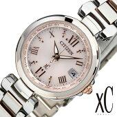 シチズン腕時計[CITIZEN時計](CITIZEN腕時計シチズン時計)クロスシーハッピーフライト(xCHAPPYFLIGHT)レディース腕時計/シルバーピンクゴールドホワイト/EC1034-59W[おしゃれエコドライブ電波時計ソーラー送料無料]