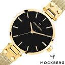 【5年保証対象】モックバーグ腕時計 MOCKBERG時計 MOCKBERG 腕時計 モックバーグ 時...