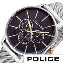 【延長保証対象】ポリス 腕時計 POLICE 時計 POLICE 腕時...