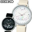 【延長保証対象】セイコー 腕時計 SEIKO 時計 セイコー...