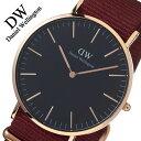 [当日出荷] 【延長保証対象】ダニエルウェリントン 腕時計 ...