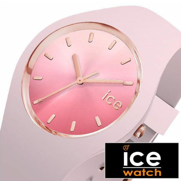 competitive price 8597a fbf01 アイス 時計 ウォッチ ピンク アイスサンセット [ 防水 ペア ...