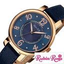 【延長保証対象】ルビンローザ 腕時計 RubinRosa 時計 Rub...