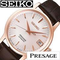 【延長保証対象】セイコー プレザージュ 腕時計 SEIKO PRESAGE 時計 プレサージュ 腕時計 レディース 腕時計 ピンク SRRY028 [ セイコー腕時計 メカニカル 機械式 自動巻 腕時計 ビジネス カジュアル スーツ ドレス かっこいい おしゃれ 男性 女性 ベルト アナログ ]