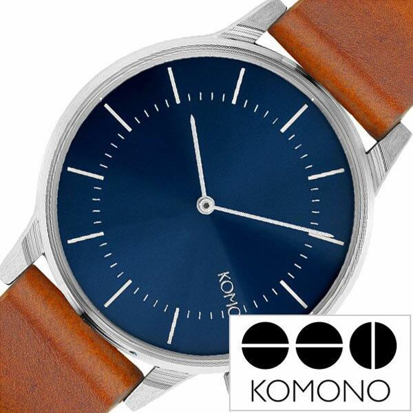 腕時計, 男女兼用腕時計  KOMONO KOMONO WINSTON REGAL BLUE COGNAC KOM-W2271