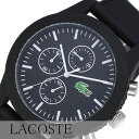 ラコステ 腕時計 LACOSTE 時計 メンズ レディース ブラック LC2010821 [ わに アナログ ラウンド ホワイト クロノ 人気 ブランド ラコ おしゃれ ファッション シンプル カジュアル ギフト プレゼント ]