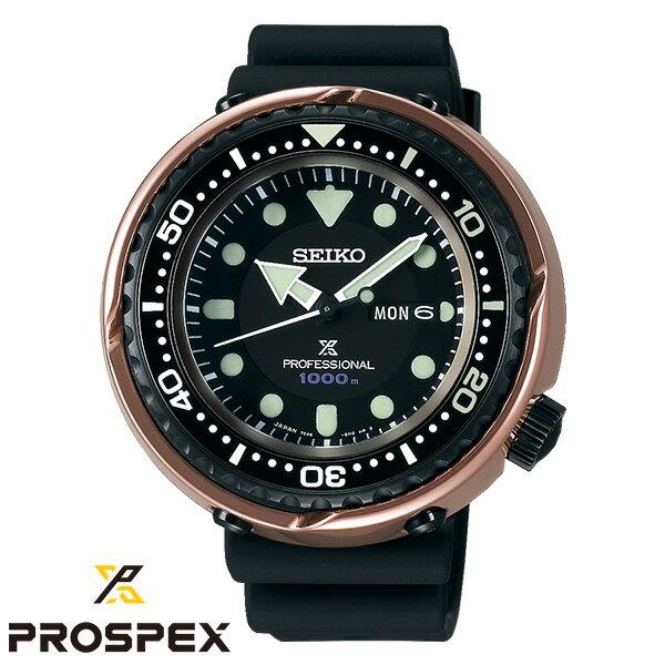 腕時計, メンズ腕時計  SEIKO PROSPEX SBBN042 1000m
