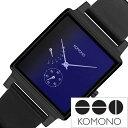コモノ 腕時計 KOMONO 時計 KOMONO 腕時計 コモノ 時計...